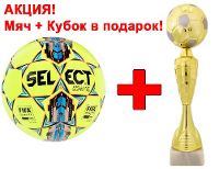 Мяч футбольный SELECT Brillant Super TB (FIFA QUALITY PRO) РАЗМЕР = 5